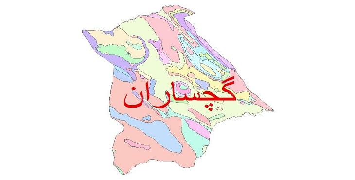 دانلود نقشه شیپ فایل زمین شناسی شهرستان گچساران