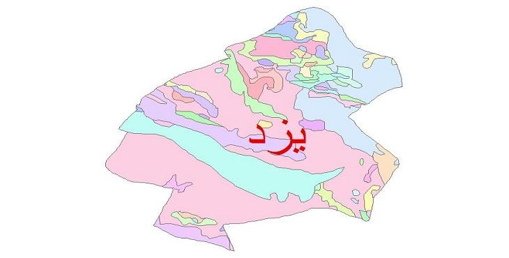 دانلود نقشه شیپ فایل زمین شناسی شهرستان یزد