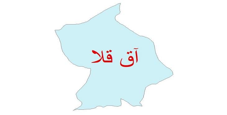 دانلود نقشه شیپ فایل زمین شناسی شهرستان آق قلا