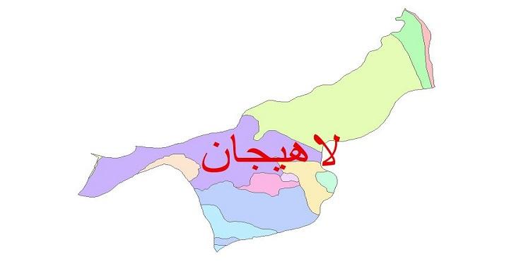 دانلود نقشه شیپ فایل زمین شناسی شهرستان لاهیجان