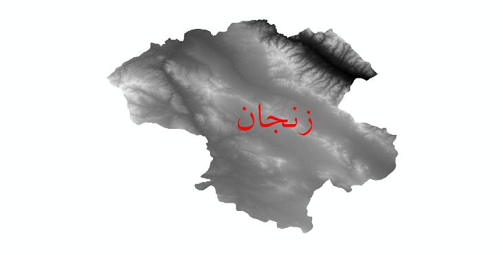 دانلود نقشه دم رقومی ارتفاعی استان زنجان