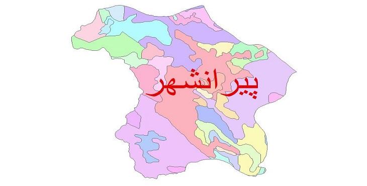 دانلود نقشه شیپ فایل زمین شناسی شهرستان پیرانشهر