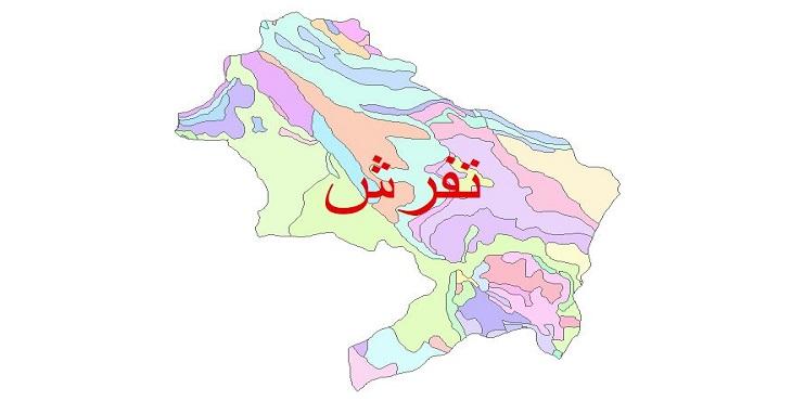 دانلود نقشه شیپ فایل زمین شناسی شهرستان تفرش