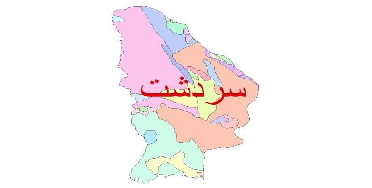 دانلود نقشه شیپ فایل زمین شناسی شهرستان سردشت