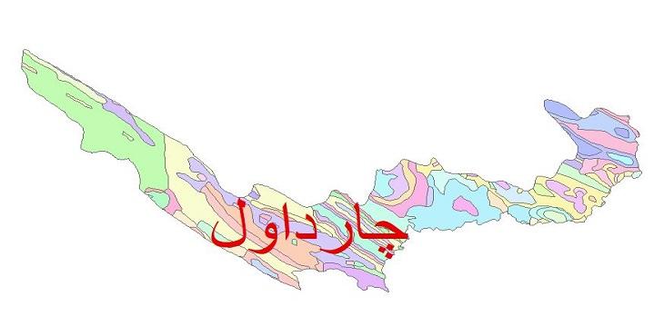 دانلود نقشه شیپ فایل زمین شناسی شهرستان چرداول