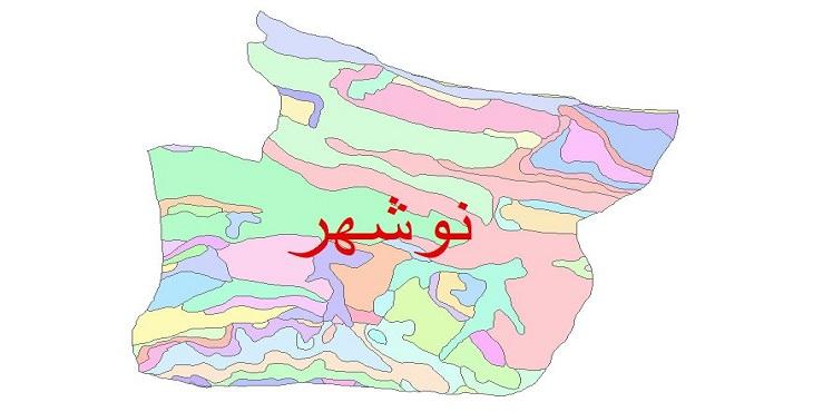 دانلود نقشه شیپ فایل زمین شناسی شهرستان نوشهر