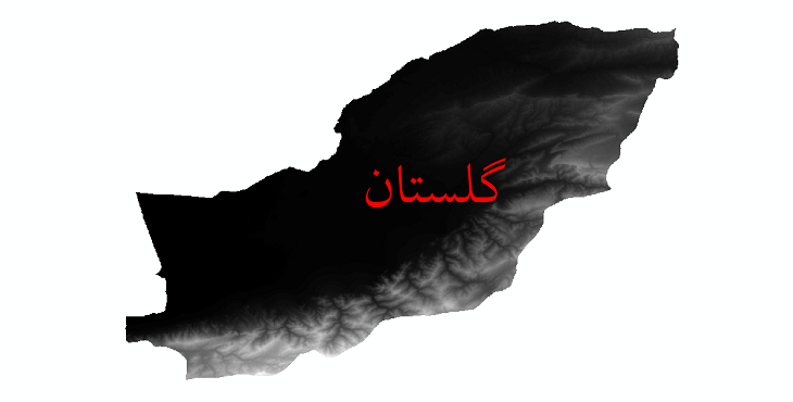 دانلود نقشه دم رقومی ارتفاعی استان گلستان