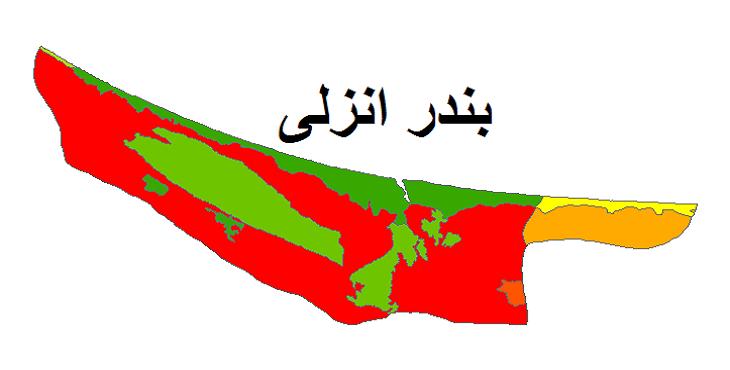 شیپ فایل کاربری اراضی شهرستان بندرانزلی