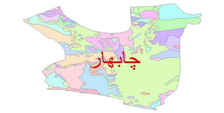 دانلود نقشه شیپ فایل زمین شناسی شهرستان چابهار