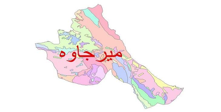 دانلود نقشه شیپ فایل زمین شناسی شهرستان میرجاوه
