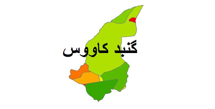 شیپ فایل کاربری اراضی شهرستان گنبدکاووس
