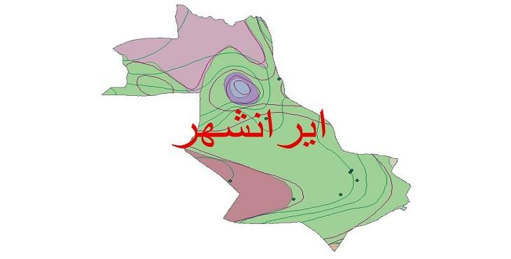 دانلود شیپ فایل اقلیمی شهرستان ایرانشهر