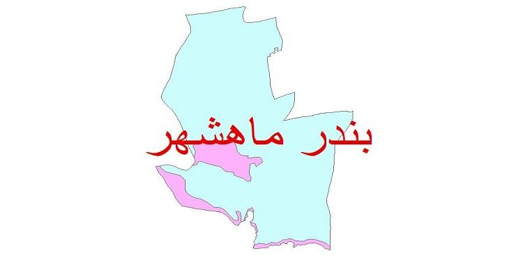دانلود نقشه شیپ فایل زمین شناسی شهرستان بندر ماهشهر
