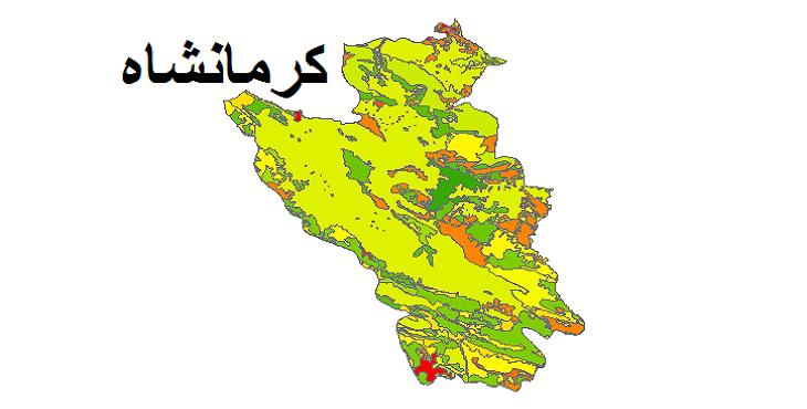 شیپ فایل کاربری اراضی شهرستان کرمانشاه