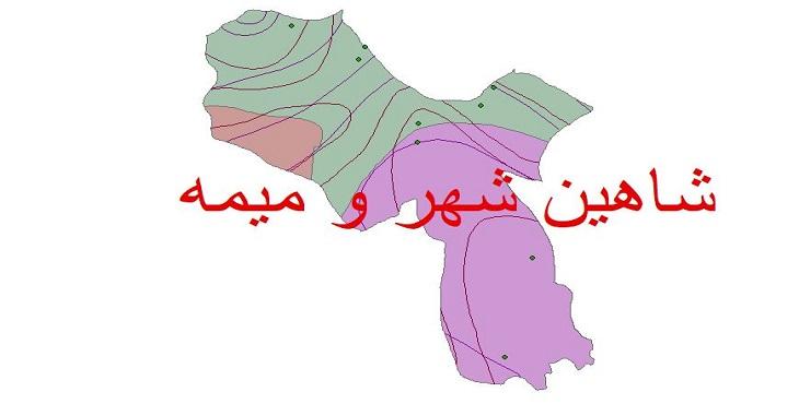 دانلود شیپ فایل اقلیمی شهرستان شاهین شهر و میمه