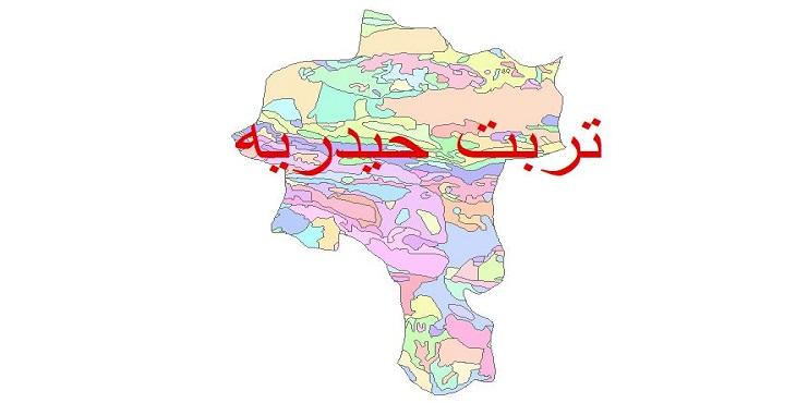 دانلود نقشه شیپ فایل زمین شناسی شهرستان تربت حیدریه