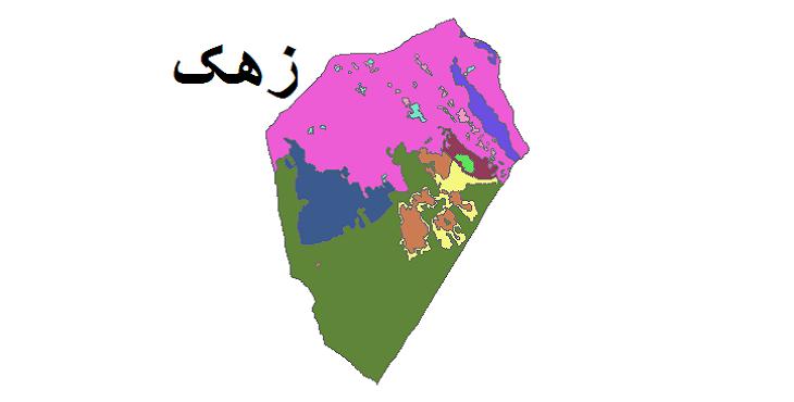 شیپ فایل کاربری اراضی شهرستان زهک