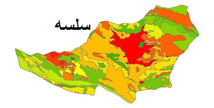 شیپ فایل کاربری اراضی شهرستان سلسله