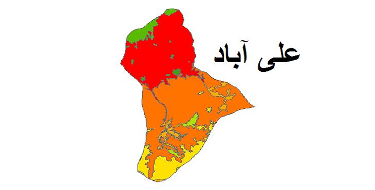 شیپ فایل کاربری اراضی شهرستان علی آباد