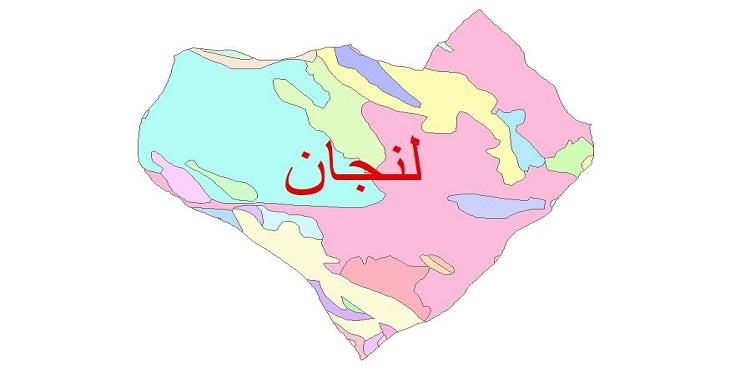 دانلود نقشه شیپ فایل زمین شناسی شهرستان لنجان