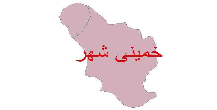دانلود شیپ فایل اقلیمی شهرستان خمینی شهر