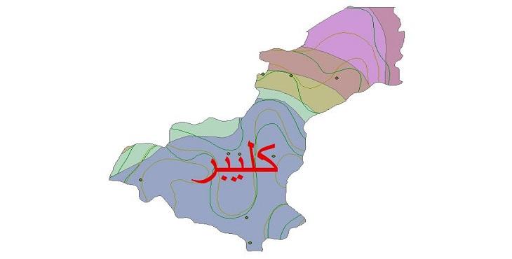 دانلود شیپ فایل اقلیمی شهرستان کلیبر