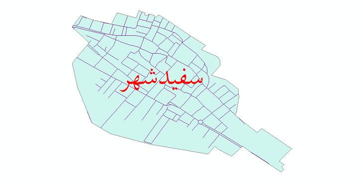 دانلود نقشه شیپ فایل شبکه معابر شهر سفیدشهر سال 1399