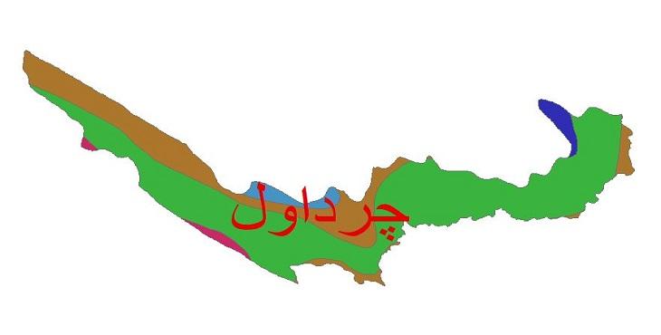 دانلود شیپ فایل اقلیمی شهرستان چرداول
