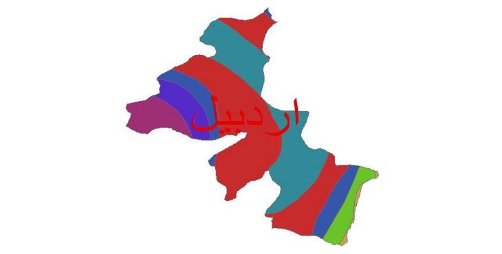 دانلود شیپ فایل اقلیمی شهرستان اردبیل