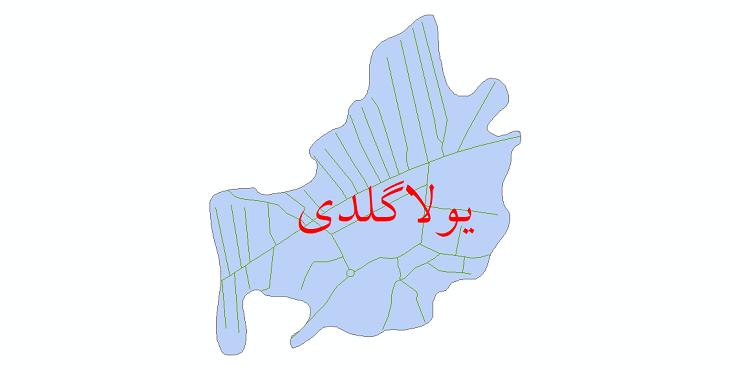 دانلود نقشه شیپ فایل شبکه معابر شهر یولاگلدی سال 1399