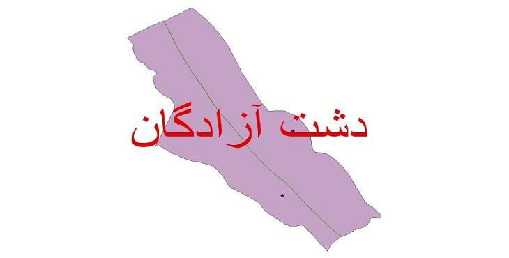 دانلود شیپ فایل اقلیمی شهرستان دشت آزادگان