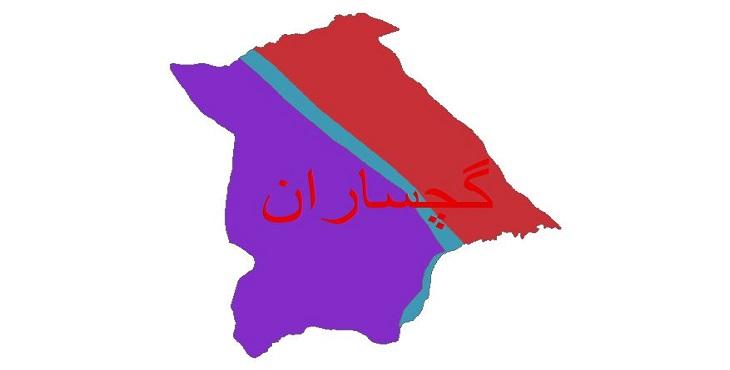 دانلود شیپ فایل اقلیمی شهرستان گچساران