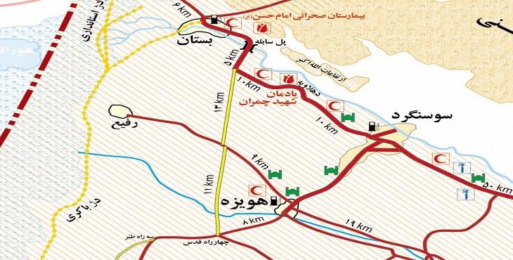 دانلود طرح جامع شهر سوسنگرد سال 1391