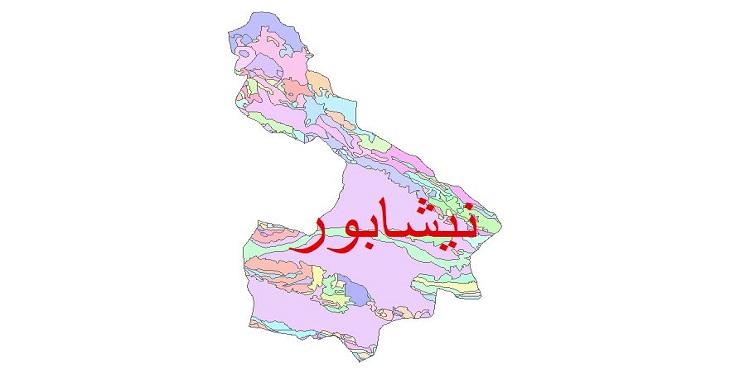 دانلود نقشه شیپ فایل زمین شناسی شهرستان نیشابور