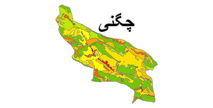 شیپ فایل کاربری اراضی شهرستان چگنی