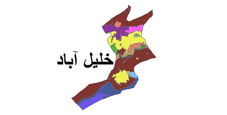شیپ فایل کاربری اراضی شهرستان خلیل آباد