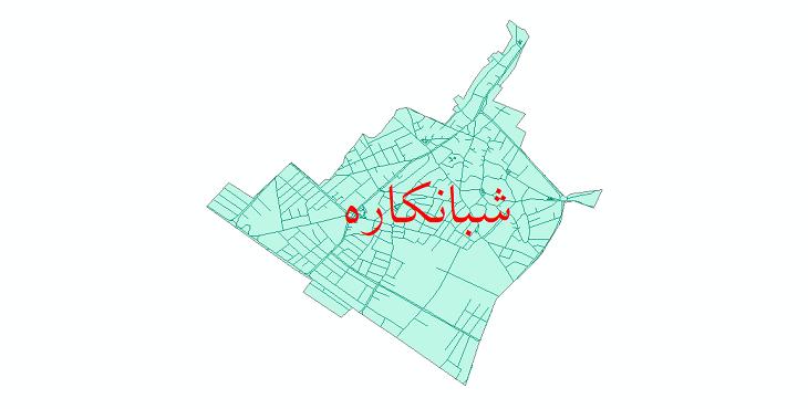 دانلود نقشه شیپ فایل شبکه معابر شهر شبانکاره سال 1399