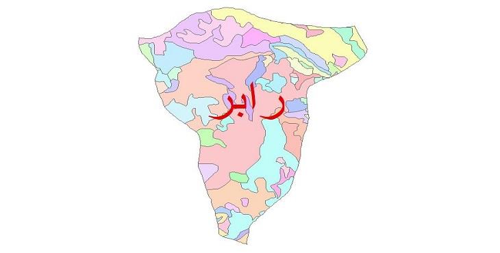 دانلود نقشه شیپ فایل زمین شناسی شهرستان رابر