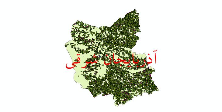 دانلود نقشه شیپ فایل آمار جمعیت نقاط شهری و نقاط روستایی استان آذربایجان شرقی از سال 1335 تا 1395