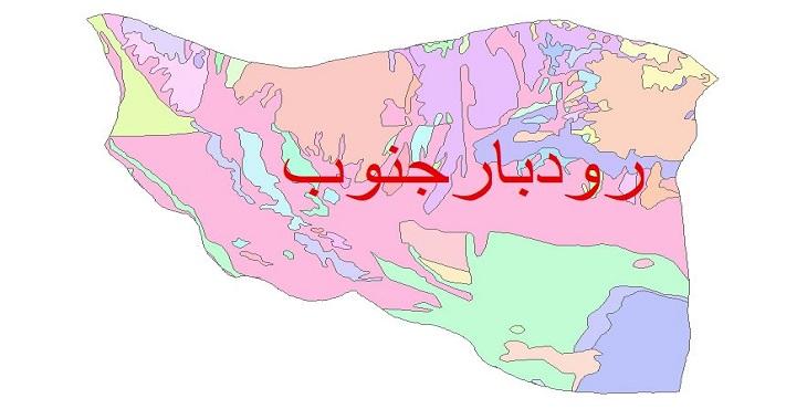 دانلود نقشه شیپ فایل زمین شناسی شهرستان رودبارجنوب