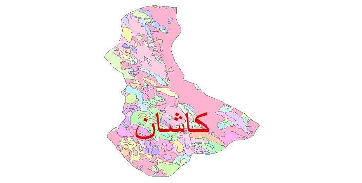 دانلود نقشه شیپ فایل زمین شناسی شهرستان کاشان