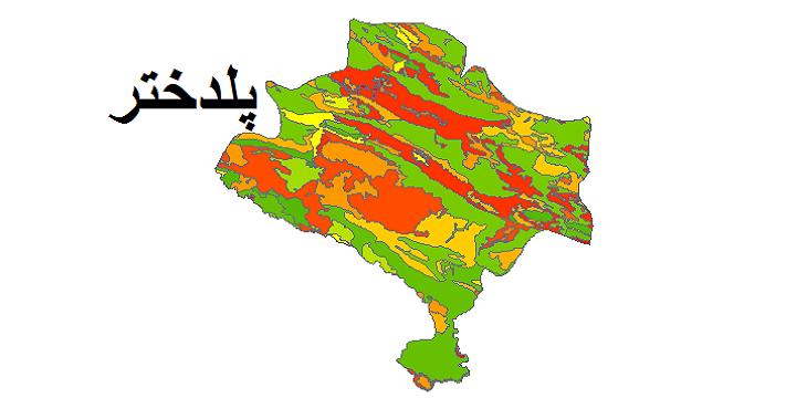 شیپ فایل کاربری اراضی شهرستان پلدختر