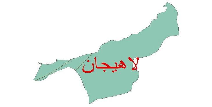 دانلود شیپ فایل اقلیمی شهرستان لاهیجان