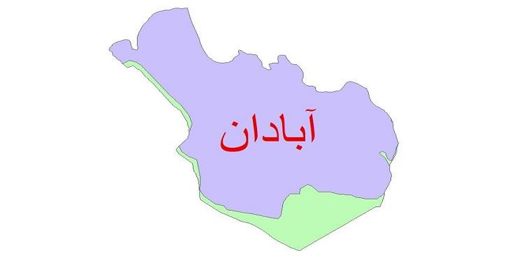 دانلود نقشه شیپ فایل زمین شناسی شهرستان آبادان