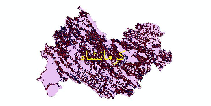 دانلود نقشه شیپ فایل آمار جمعیت نقاط شهری و نقاط روستایی استان کرمانشاه از سال 1335 تا 1395