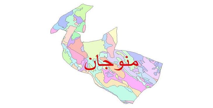 دانلود نقشه شیپ فایل زمین شناسی شهرستان منوجان