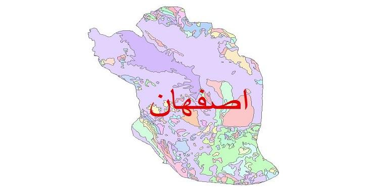 دانلود نقشه شیپ فایل زمین شناسی شهرستان اصفهان