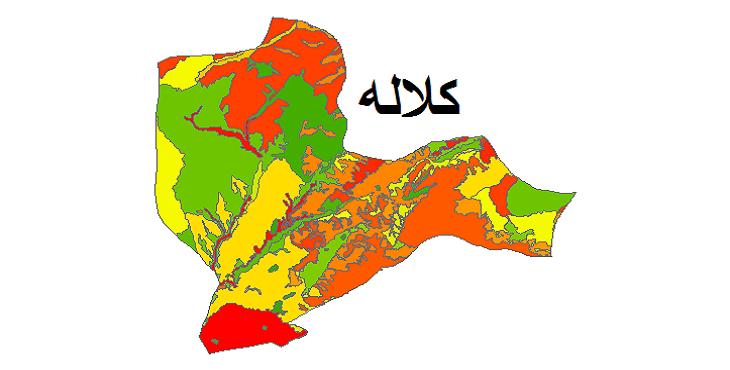 شیپ فایل کاربری اراضی شهرستان کلاله