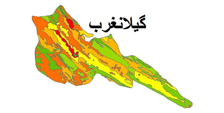 شیپ فایل کاربری اراضی شهرستان گیلانغرب