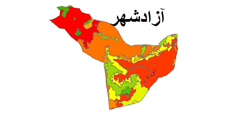شیپ فایل کاربری اراضی شهرستان آزادشهر